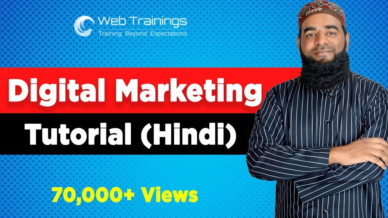digital-marketing-tutorial-for-b.jpg