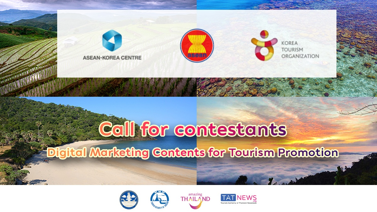 ASEAN-contest-Digital-Marketing-Contents-for-Tourism-Promotion.jpg