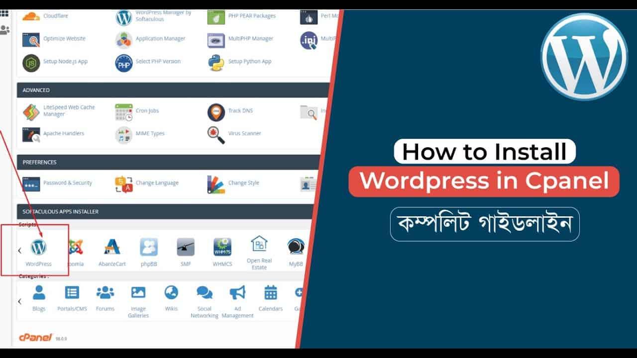 WordPress-For-Beginners-How-to-Install-WordPress-in-cPanel.jpg